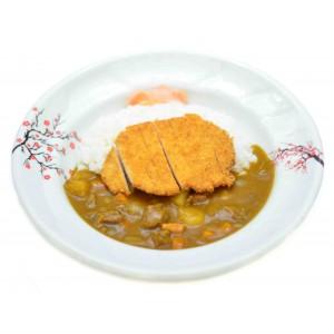 Kastu Curry