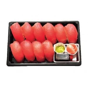 B2 Sushi Thon